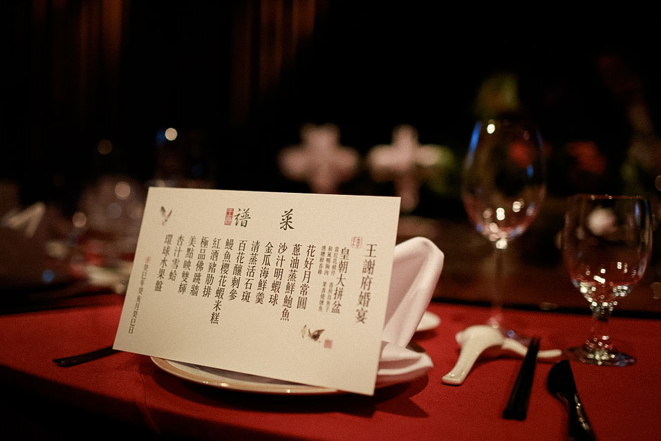 De-Lovely_vintage_chinese_poetry_wedding_planning_decoration_floral_design_taipei_newyork_kaohsiung_26
